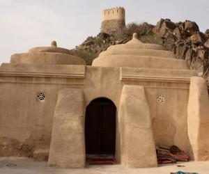 Al-Fujayrah: Quando andare?